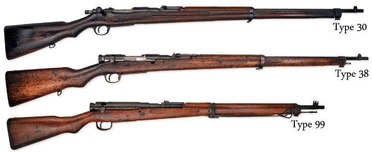 Arisaka series rifles