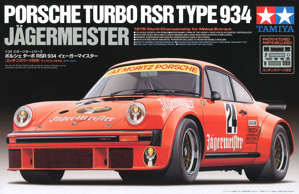 Porsche Turbo RSR Type 934 Jagermeister Tamiya Review